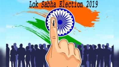 Photo of لوک سبھا انتخابات 2019: چھٹے مرحلے کی تیاریاں مکمل، پولنگ کل