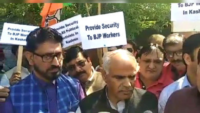 Photo of بی جے پی کا احتجاج، کشمیر میں تمام سیاسی کارکنوں کی سیکورٹی بحال کرنے کا مطالبہ