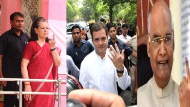 Photo of کووند، راہل اور سونیا سمیت ان قدآور لیڈران نے کی ووٹنگ