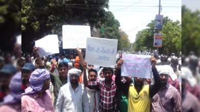 Photo of اترپردیش: پبلک سروس کمیشن میں بدعنوانی کے سلسلے میں طلبہ کا مظاہرہ