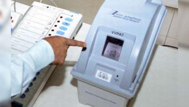 Photo of اپوزیشن کا مطالبہ، پہلے وی وی پی اے ٹی کو ملایا جائے پھر شروع ہو ووٹوں کی کاؤنٹنگ