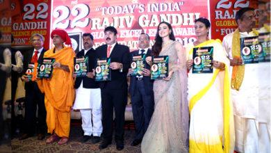 Photo of راجیو گاندھی کی 28ویں برسی پر 'راجیو گاندھی گلوبل ایگسلنس' ایوارڈ کا انعقاد