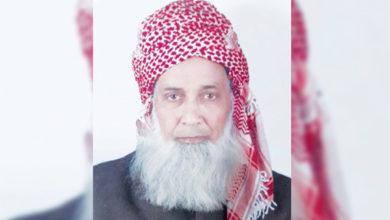 Photo of معروف عالم دین مولانا محمد ہارون کا انتقال