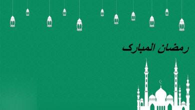 Photo of رمضان المبارک ایک صحت مند طرز زندگی