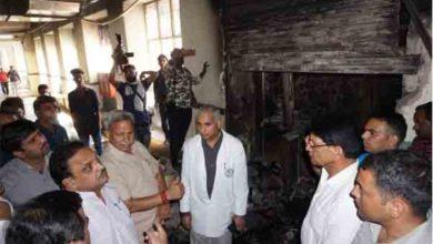 Photo of راجستھان: ایس ایم ایس اسپتال میں لگی آگ، خاتون مریض کی موت