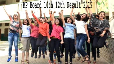 Photo of مدھیہ پردیش میں دسویں اور بارہویں کلاس کے نتائج کا اعلان، لڑکیوں نے ماری بازی