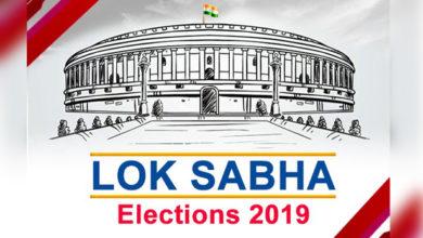 Photo of لوک سبھا انتخابات 2019: بنگال کے 9حلقوں میں دو بجے تک 49.87فیصد پولنگ