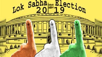 Photo of لوک سبھا انتخابات 2019: انتخابی سفر مکمل، 66 فیصد سے زیادہ ہوئی پولنگ