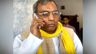 Photo of راج بھر کی یوگی کابینہ سے چھٹی، بی جے پی لیڈروں نے کیا استقبال