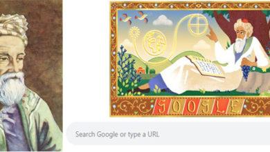 Photo of گوگل نے ڈوڈل بناکر کچھ یوں بنایا عمر خیام کا 971 ویں سالگرہ
