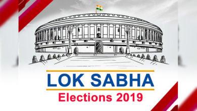Photo of لوک سبھا انتخابات 2019: دوپہر 3 بجے تک  46.52 فیصد پولنگ