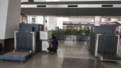 Photo of حج رضاکاروں کو اس برس نہیں ملے گا ٹرمنل 3پر داخلہ