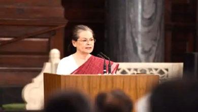Photo of سونیا گاندھی کانگریس پارلیمانی بورڈ کی لیڈر منتخب