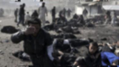Photo of دنیا کا سب سے زیادہ شورش زدہ ملک افغانستان