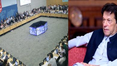 Photo of دہشت گردوں تک مالی تعاون پہنچانے کو روکنے میں ناکام رہا پاکستان: ایف اے ٹی ایف