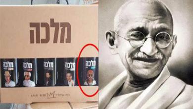 Photo of شراب کی بوتلوں پر گاندھی کی تصویر، اسرائیلی کمپنی کی شکایت
