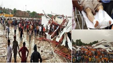 Photo of جسول میں آندھی سے پنڈال گرنے کے سبب 14 عقیدت مندوں کی موت