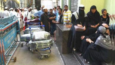 Photo of تلنگانہ سے کرناٹک کے 423 عازمین کا قافلہ روانہ