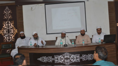 Photo of 'فیض ٹریولس' کی جانب سے انڈیا اسلامک سینٹر میں حج تربیتی پروگرام کا انعقاد