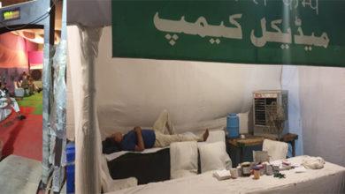 Photo of عازمین حج کا دہلی ایئر پورٹ سے روانگی کا سلسلہ جاری
