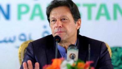 Photo of جادھو معاملہ میں بین الاقوامی عدالت کا فیصلہ خوش آئند: عمران خان