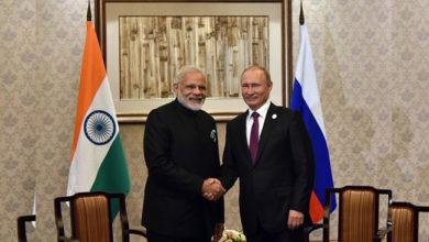 Photo of ہندوستان -روس اقتصادی مذاکرات کا پلیٹ فارم تیار