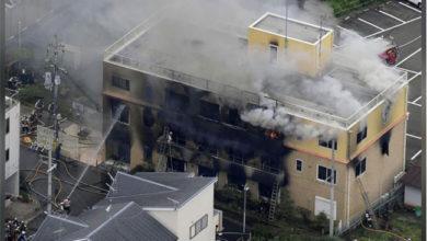 Photo of جاپان: اسٹوڈیو پر حملہ، 26 افراد ہلاک کئی زخمی