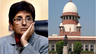 Photo of کرن بیدی کو جھٹکا، سپریم کورٹ کا عرضی پر سماعت کرنے سے انکار