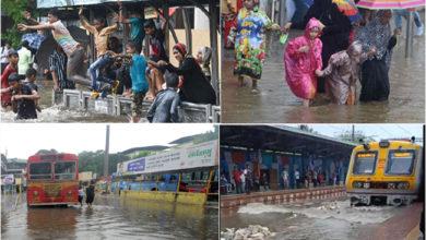 Photo of بارش کا قہر، ممبئی ہوگئی ٹھپ