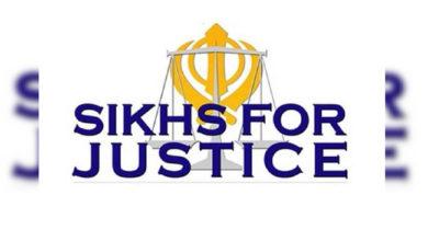 Photo of سکھ فار جسٹس پر پابندی عائد کرے پاکستان: ہندوستان