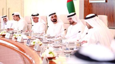 Photo of متحدہ عرب امارات کا غیر ملکیوں کو کاروبار کے مکمل مالکانہ حقوق دینے کا اعلان