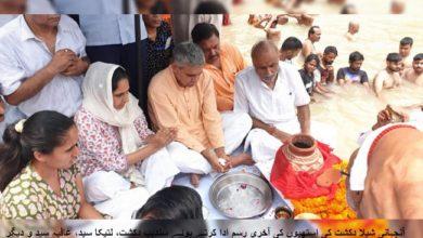 Photo of شیلا دکشت کے جسد خاکی کے باقیات ہندو رواج کے مطابق دریا برد