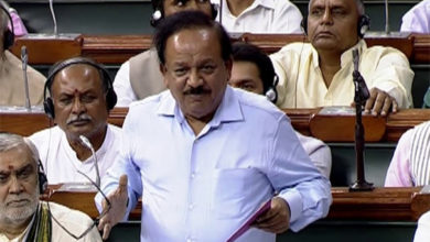 Photo of ڈینٹل کاونسل آف انڈیا ترمیمی بل پارلیمنٹ میں منظور