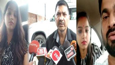 Photo of ویڈیو: دلت سے شادی کرنے والی بی جے پی رکن اسمبلی کی بیٹی کو اپنے ہی والد سے خطرہ