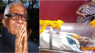 Photo of بہار کے سابق وزیر اعلی ڈاکٹر جگن ناتھ مشرا کا انتقال