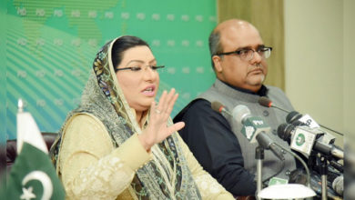 Photo of مسئلہ کشمیر کو دنیا کے ہر پلیٹ فارم پر اٹھائے گا پاکستان