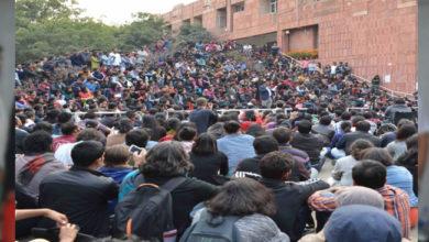 Photo of دنیا کے تقریبا 2000 اساتذہ اور دانشوروں نے کی جے این یو کے اساتذہ کی حمایت