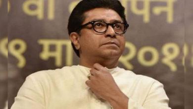 Photo of راج ٹھاکرے کو خاموش کرنے کے لئے ان کی تفتیش کی جا رہی ہے: نواب ملک