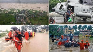 Photo of مہاراشٹر: کئی اضلاع سیلاب کی زد میں، 16 افراد فوت
