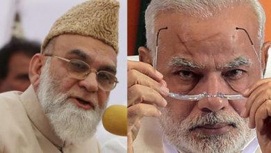 Photo of وزیراعظم جموں و کشمیر کے حالات کو فوراً بحال کریں: شاہی امام