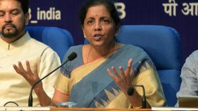 Photo of ہندوستان کی معاشی حالت دیگر ممالک سے بہتر، وزیر خزانہ کا دعویٰ