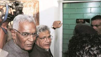 Photo of یچوری اور راجہ کو بھی کشمیر ہوائی اڈے  پر روکا گیا