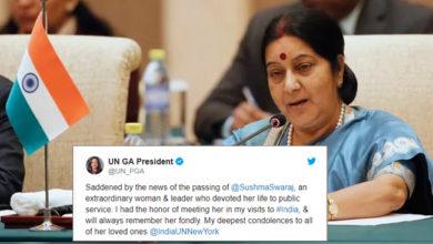 Photo of سشما سوراج کے انتقال پر عالمی شخصیتوں کا خراج عقیدت
