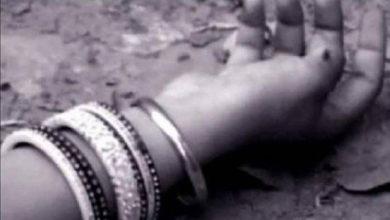 Photo of جہیز میں عمدہ نسل کی گائے نہ دینے پر خاتون کا قتل