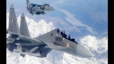 Photo of بڈگام ہیلی کاپٹر حادثے میں ایئر فورس کے 5 اہلکار قصوروار: رپورٹ