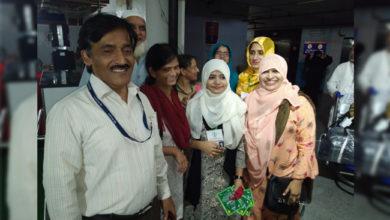 Photo of دہلی ایئر پورٹ پر 'انام پریم' نے حاجیوں کا کیا استقبال