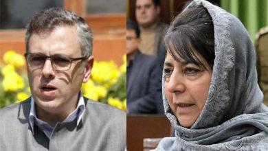 Photo of جموں و کشمیر: محبوبہ اور عمر گرفتار