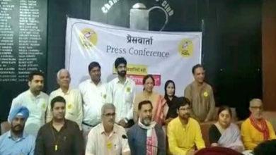 Photo of ہریانہ اسمبلی انتخابات: سوراج انڈیا نے 8 امیدواروں کے ناموں کا کیا اعلان