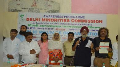 Photo of ویلفیئر آرگنائزیشن اور دہلی اقلیتی کمیشن کی جانب سے تعلیمی بیداری کیمپ کا انعقاد