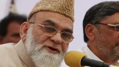 Photo of جموں کشمیر کی مخصوص شناخت کو ختم کرنا نامناسب قدم: شاہی امام